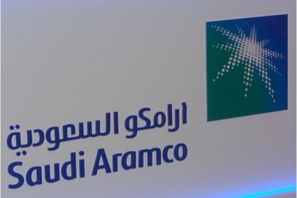 Saudi Arabia considers IPO of national oil company